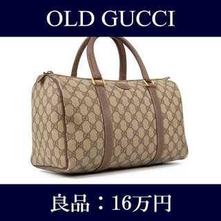 グッチ(Gucci)の【全額返金保証・送料無料・良品】オールドグッチ・ハンドバッグ(J003)(ハンドバッグ)