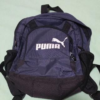 プーマ(PUMA)のPUMA リュックサック 子供用(リュックサック)
