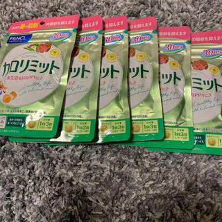 ファンケル(FANCL)のFANCL ファンケル カロリミット 30回分 6袋(ダイエット食品)