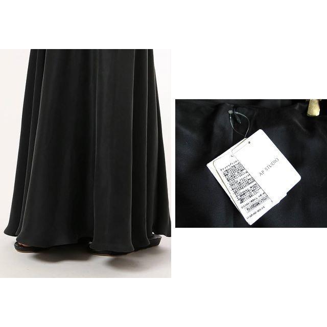 L'Appartement DEUXIEME CLASSE(アパルトモンドゥーズィエムクラス)のAP STUDIO Sandwash Satin  フレアマキシ丈スカート レディースのスカート(ロングスカート)の商品写真