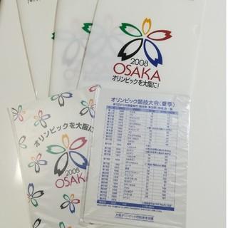 大阪 OSAKA 2008 オリンピック招致活動用 クリアファイル 下敷(その他)