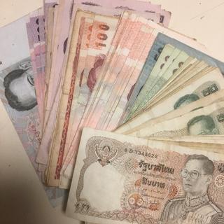 【稀少】タイバーツ  旧紙幣(貨幣)