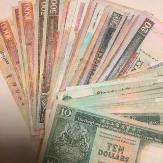 【稀少】香港ドル 旧紙幣(貨幣)