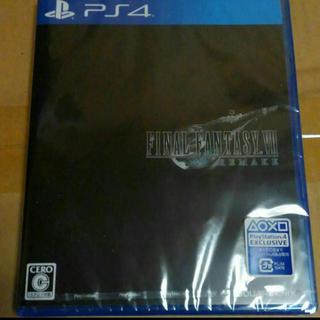 プレイステーション4(PlayStation4)のファイナルファンタジー7リメイク(家庭用ゲームソフト)