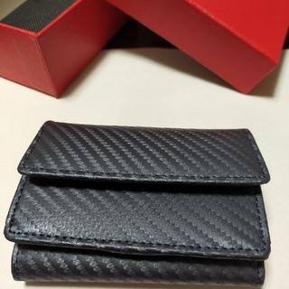 本革カーボンレザー三つ折りミニウォレット  ネイビー×ネイビー(折り財布)