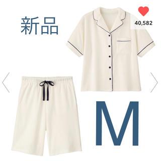 GU - GU × SABON コラボ パイルパジャマ ミント★オフホワイト  M