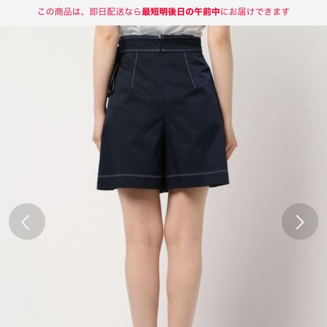 Rirandture(リランドチュール)のリランドチュール ラップスカート風キュロット レディースのパンツ(キュロット)の商品写真
