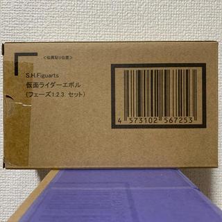バンダイ(BANDAI)のS.H.Figuarts 仮面ライダーエボル(フェーズ1.2.3.セット)(特撮)