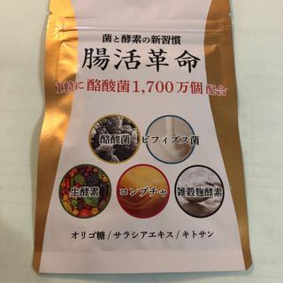 腸活革命 1袋(ダイエット食品)