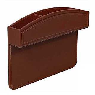 モカブラウンシートサイドポケット 収納ポケット 車用 コンソールボックス  (モ(車内アクセサリ)