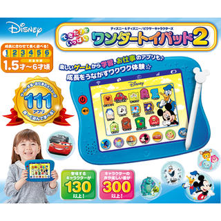 ディズニー(Disney)のディズニー ミッキー ピクサー ワンダートイパッド2 学習 知育 タブレット(知育玩具)