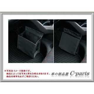 FIT 【GP5 GK3 GK4 GK5 GK6】 コンソールサイドポケット(車内アクセサリ)