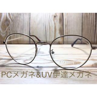 おしゃれなPCメガネ&UV伊達メガネ機能付きの優れモノBE(サングラス/メガネ)