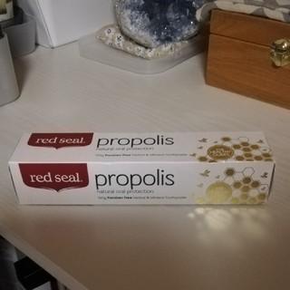 プロポリス 歯磨き粉(歯磨き粉)