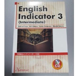 English Indicator 3 <Intermediate>(語学/参考書)