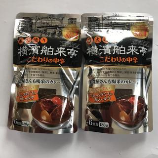 エバラ 横濱舶来亭 カレールウ フレークタイプ 二つ(調味料)