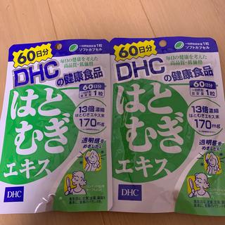 ディーエイチシー(DHC)のDHCはとむぎエキス (ビタミン)