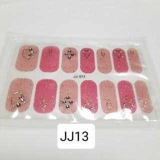 ネイルシールJJ13(ネイル用品)