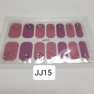ネイルシールJJ15(ネイル用品)
