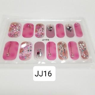 ネイルシールJJ16(ネイル用品)
