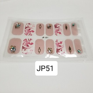 ネイルシールJP51(ネイル用品)