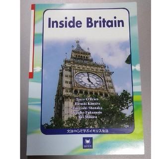 Inside Britain文法中心で学ぶイギリス生活(語学/参考書)