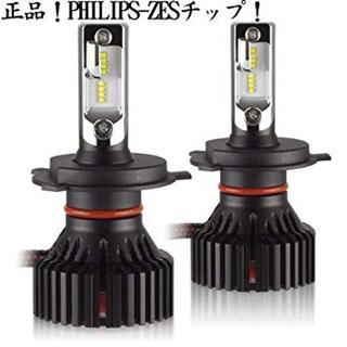 【人気★爆発】LEDヘッドライト H4 Hi/Lo 車検対応 切替タイプ(汎用パーツ)