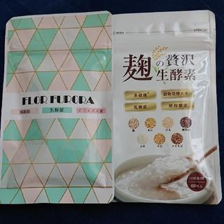 フロラフローラ 麹の贅沢生酵素(ダイエット食品)