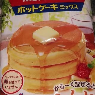 ホットケーキミックス(菓子/デザート)