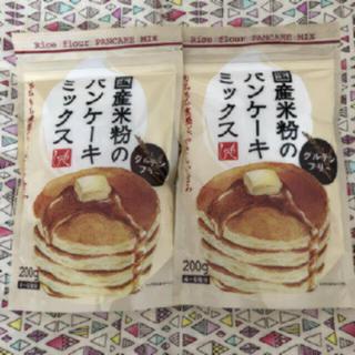 もへじ 米粉のパンケーキミックス*2袋(菓子/デザート)