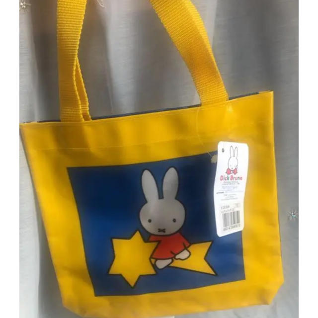 ミッフィー バッグ エンタメ/ホビーのおもちゃ/ぬいぐるみ(キャラクターグッズ)の商品写真