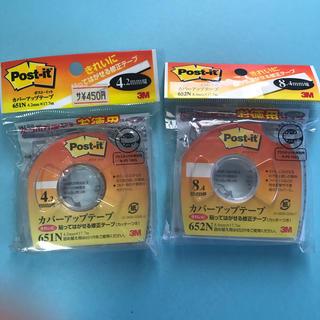 カバーアップテープ    詰替用2本 新品未使用(テープ/マスキングテープ)