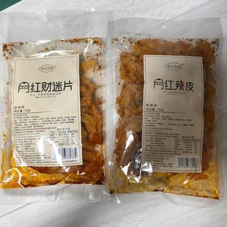 辣条 辣条 辣 2袋セット 125g/袋(菓子/デザート)