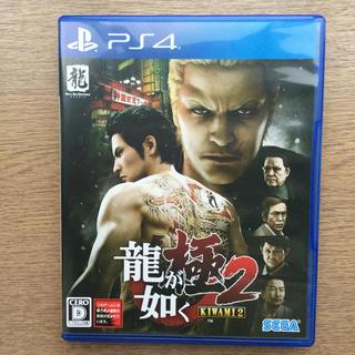 プレイステーション4(PlayStation4)の龍が如く 極2 PS4(家庭用ゲームソフト)