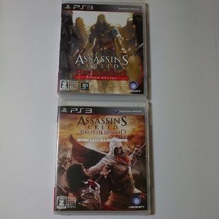 プレイステーション3(PlayStation3)のPS3 アサシンクリード リフレーション+ブラザーフット スペシャルエディション(家庭用ゲームソフト)