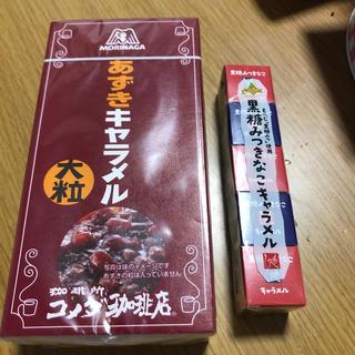 コメダ珈琲キャラメルセット(菓子/デザート)