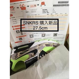 ナイキ(NIKE)のSNKRS 購入新品 Air max 90 green camo 27.5cm(スニーカー)
