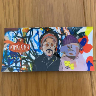 king gnu sympa キングヌー 初回 限定 特典 常田大希 ステッカー(ミュージシャン)