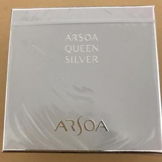 アルソア(ARSOA)のアルソアクイーンシルバー(洗顔料)