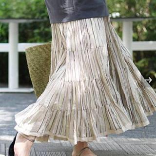 IENA - イエナ 36 マリハ MARIHA/マリハ】草原の虹のスカート
