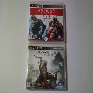 プレイステーション3(PlayStation3)のPS3 ASSASSIN'SCREEDⅠ+Ⅱウェルカムパック+Ⅲアサシンクリード(家庭用ゲームソフト)