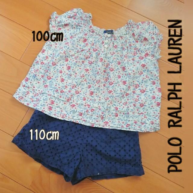 POLO RALPH LAUREN(ポロラルフローレン)の100,110  ラルフローレン  シャツ&パンツ キッズ/ベビー/マタニティのキッズ服女の子用(90cm~)(Tシャツ/カットソー)の商品写真