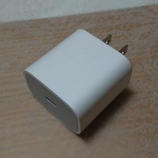Apple - Apple A1720  充電器 ACアダプター 純正