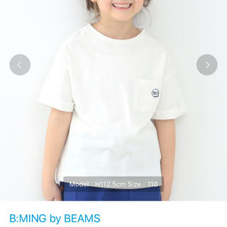 B:MING LIFE STORE by BEAMS - ビーミングのTシャツ