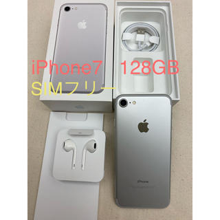iPhone - iPhone7✨128GB 💕SIMフリー!シルバー