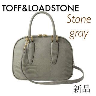 TOFF&LOADSTONE - 定4.4万✱トフ&ロードストーン✱リザード ミニヨン 2way バッグ✱グレー系