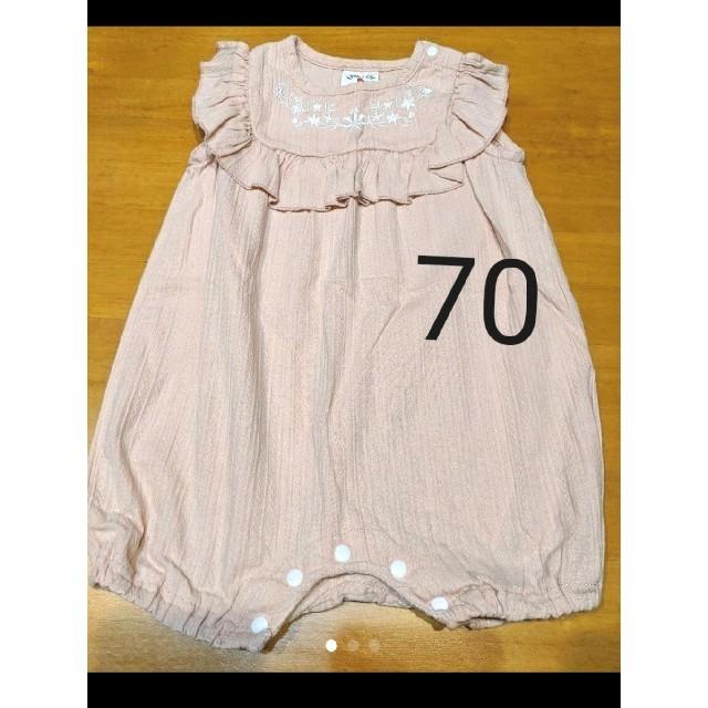 ロンパース 70 キッズ/ベビー/マタニティのベビー服(~85cm)(ロンパース)の商品写真