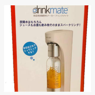 drinkmate ドリンクメイト スターターキット 炭酸水DRMCOS10WH