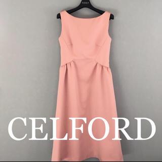 CELFORD セルフォード グログランワンピース 36 ピンク