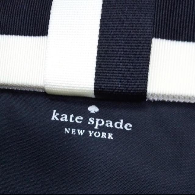 kate spade new york(ケイトスペードニューヨーク)の【お値下げ可】kate spade NEW YORK✴︎ショルダーバッグ レディースのバッグ(ショルダーバッグ)の商品写真